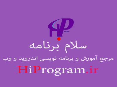 hiwebprogram