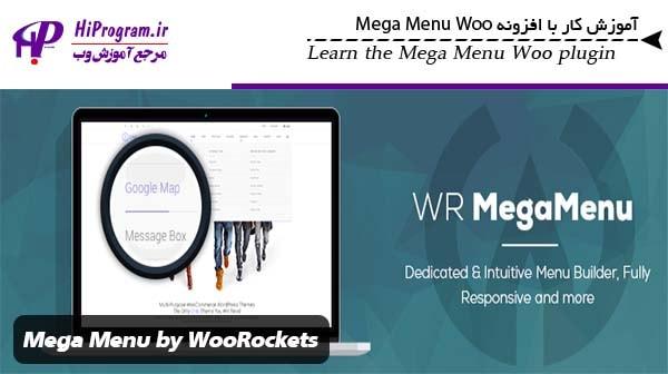 آموزش کار با افزونه Mega Menu Woo