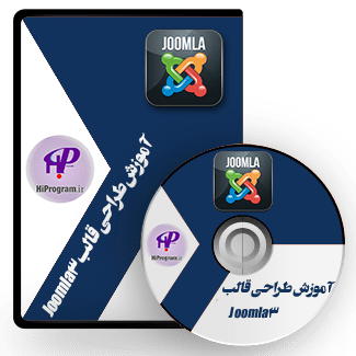 پکیچ طراحی قالب جوملا 3