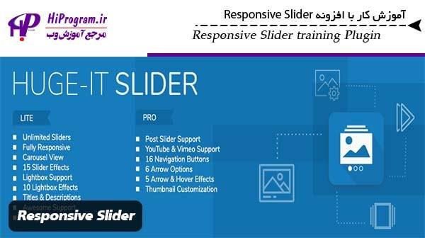 آموزش کار با افزونه Responsive Slider