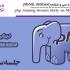 آموزش php جلسه سی و ششم (MySQL database)