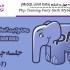 آموزش php جلسه چهل و ششم (MySQL Limit Data)