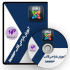 پکیج طراحی قالب جوملا 3